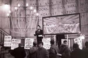Jacob Birnbaum - Isaiah Wall Vigil 4-2-66