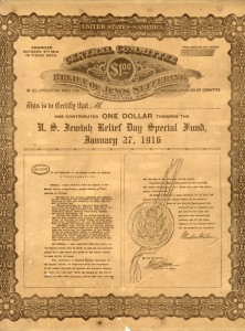 Jewish Relief Day certificate