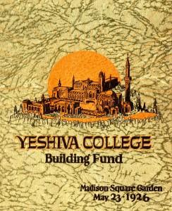Yeshiva College Building Fund journal