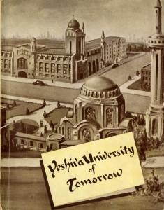 Yeshiva University Dinner 12_9_1945