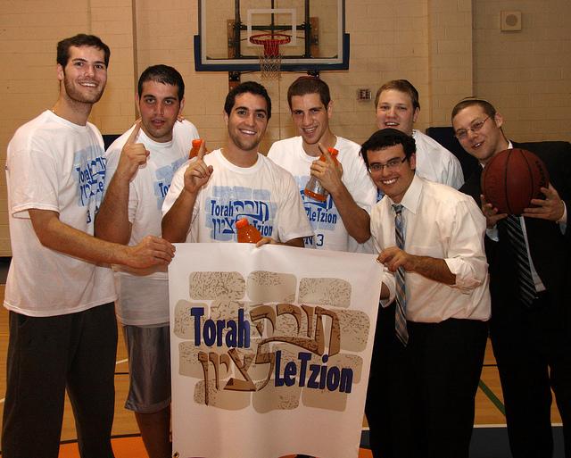 Torah Letzion
