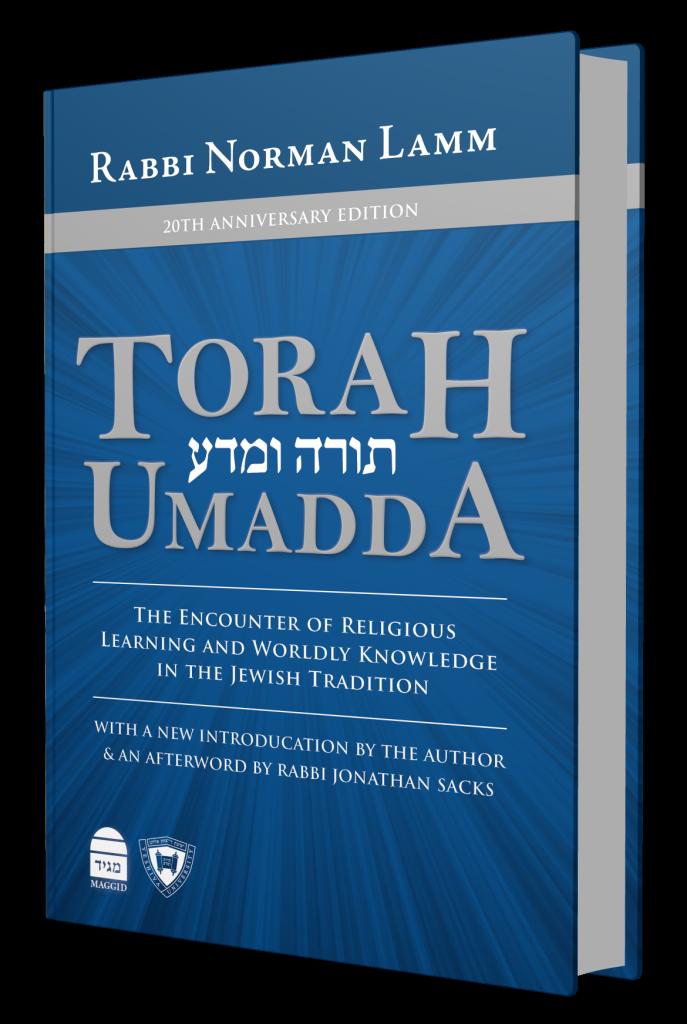 Torah Umadda