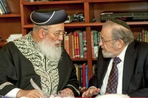 Rabbi Amar and Chancellor Rabbi Dr. Norman Lamm