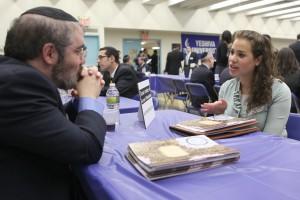 JewishJobFair2