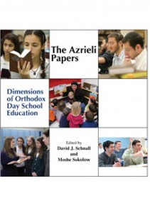 azrieli papers