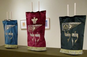 YUM-OldNew Torah Covers