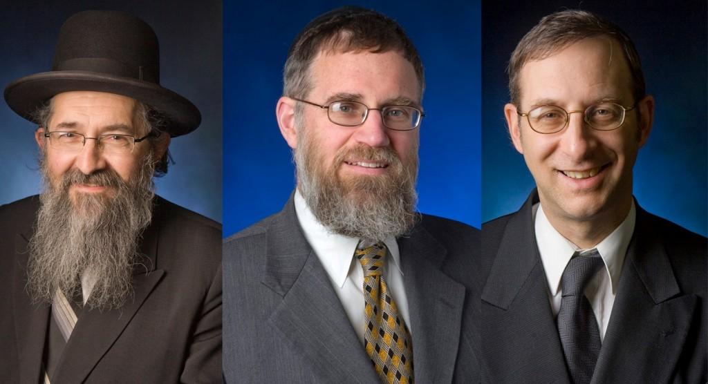 Roshei Yeshiva Reunion