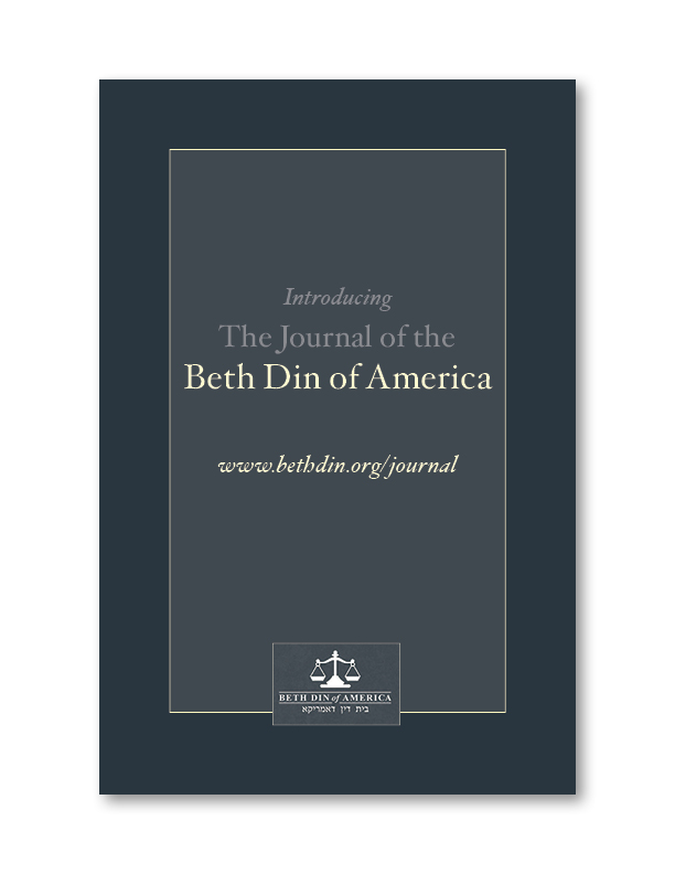 Beth Din of America