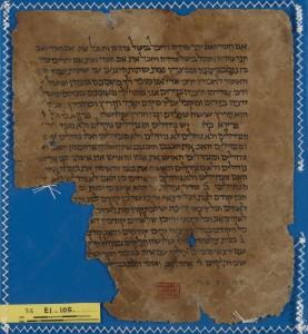 Siegel Fragment