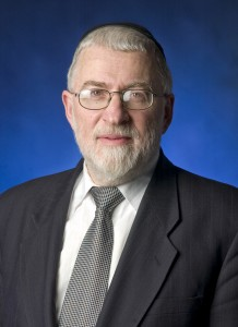 Rabbi Hershel Shachter