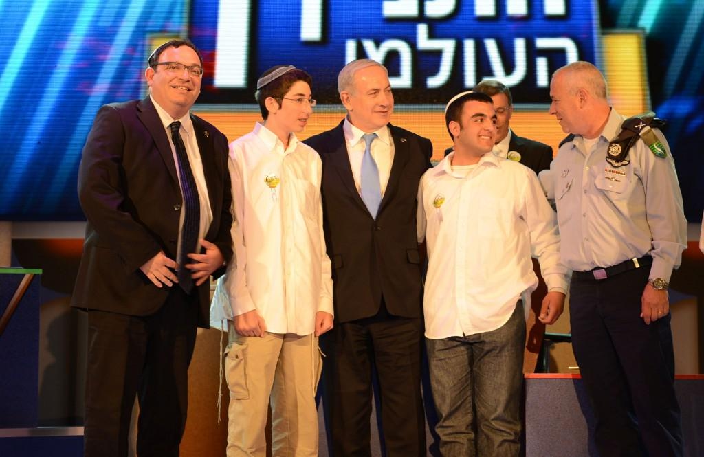 Rabbi Shai Peron, minister of education; YUHSB's Yishai Eisenberg; Prime Minister Benjamin Netanyahu; and Elior Babian.