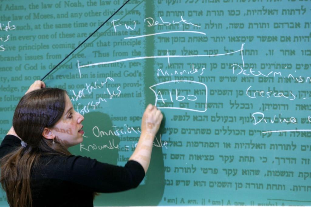 Shira Weiss