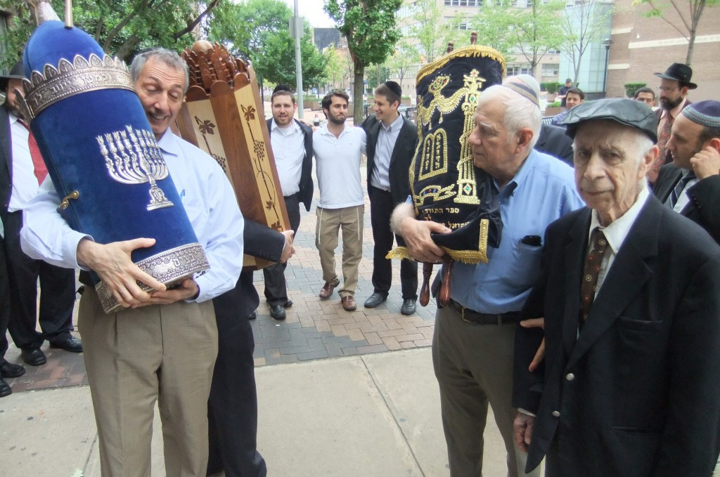 Torah Dedication-Aminoff