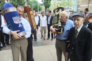 Torah Dedication-Aminoff