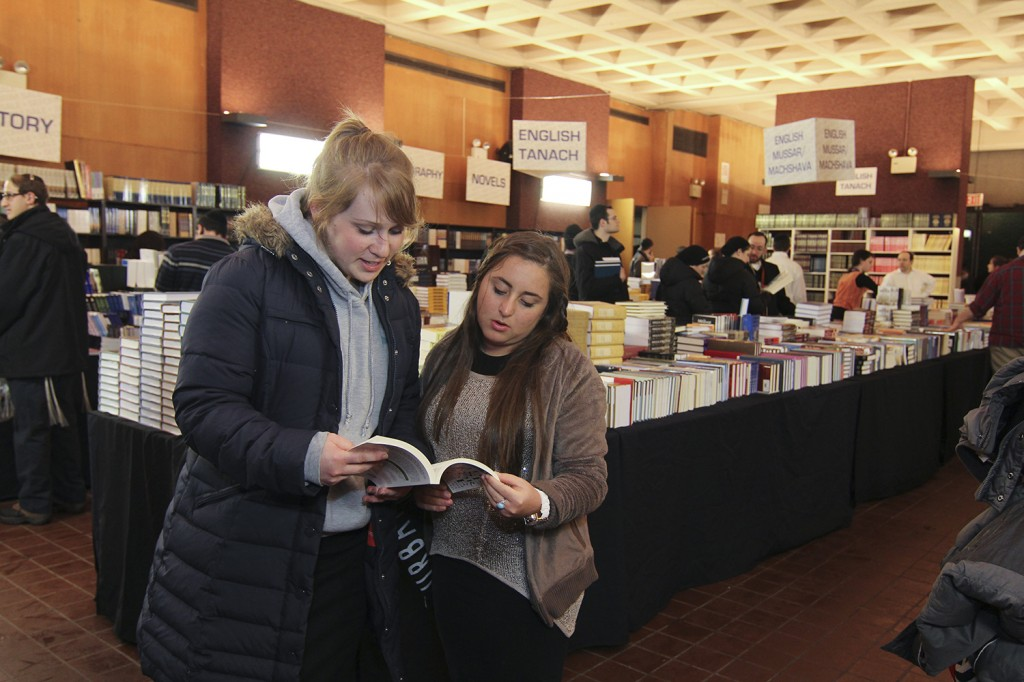 The Yeshiva University Seforim Sale runs Feb. 2 - 23