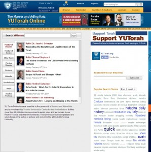 yutorah-screenshot3