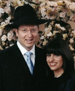 Rabbi Allen and Alisa Schwartz