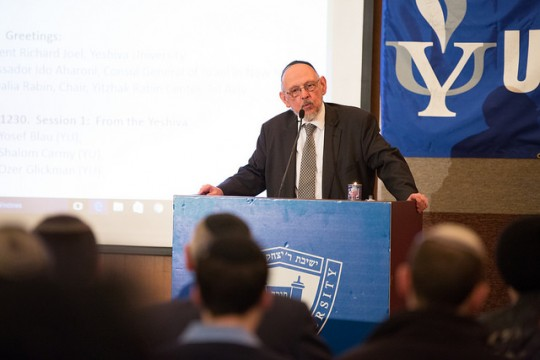 Rabbi Yosef Blau, mashgiach ruchani at YU