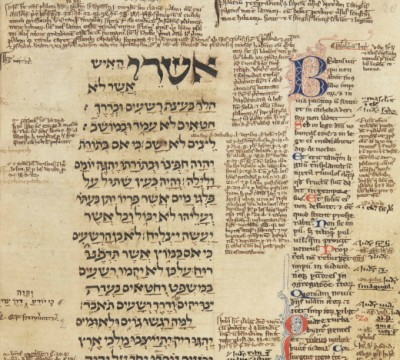 The Psalms, in Hebrew and Latin parallel versions. Image reproduced by permission of the President and Fellows of Corpus Christi College of Oxford University.