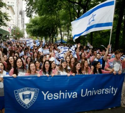 2017 Israel Day Parade 6-4-17