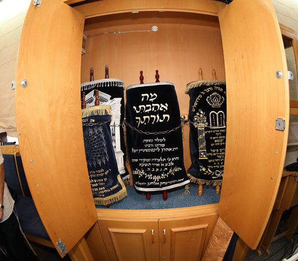 The Sefer Torah will be permanently housed in the Heichal Azriel Beit Medrash of the Gruss Institute