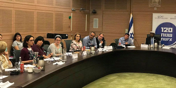 YU Israel in Knesset conference