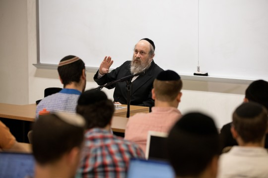 Yom Iyun, a 24-hour learning event