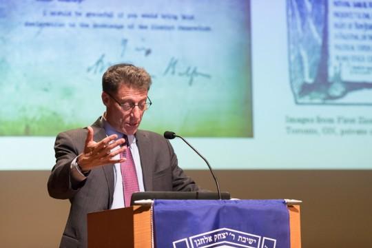 Dr. Daniel Gordis discusses the Baflour Declaration days before its centennial.