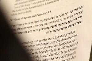 Maimonides' Legal Code