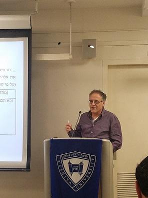 Dr. Yosef Ofer