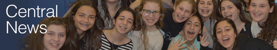Yeshiva University High School For Girls