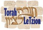 TorahLetzionLogo
