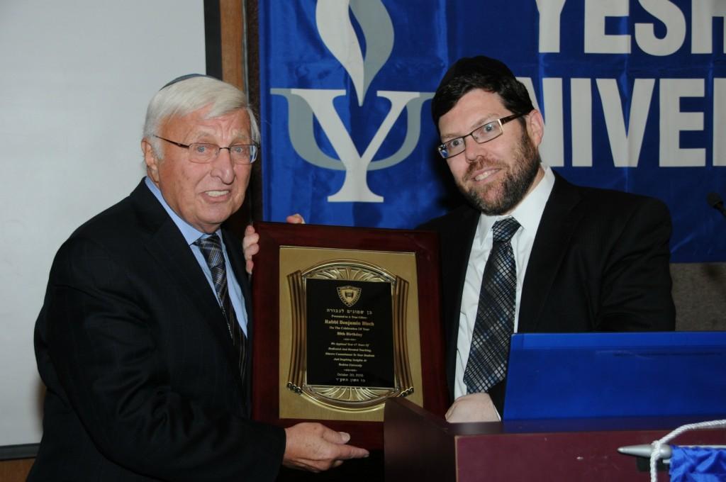 rabbi blech award