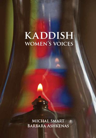 kaddish womens voices