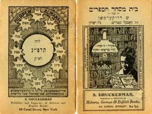S. Druckerman books calendar