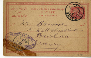 Schechter-Solomon-postcard-B