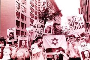 Blow the Shofars of Freedom SSSJ September 1980