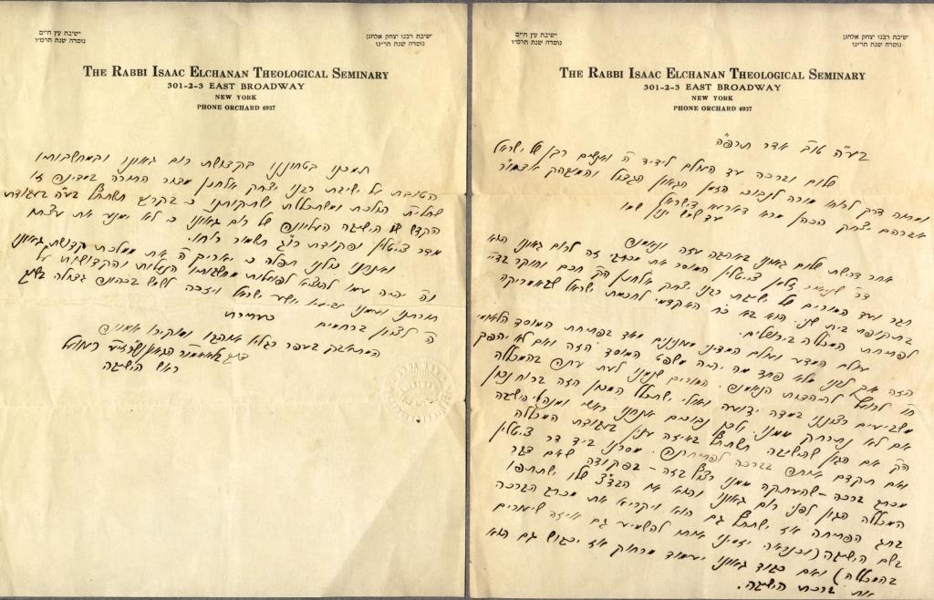 Rabbi Dr. Revel letter to Rav Kook - YU-1986.043