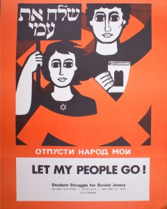 SSSJ Poster