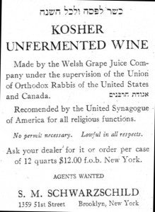 United Synagogue Recorder, April 1927