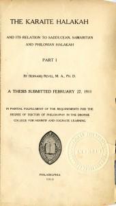 Revel1917003