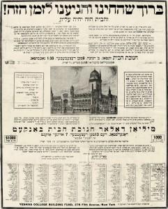Ad Yiddish press