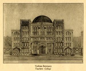 Yeshiva Seminary Teachers College project
