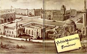 Yeshiva University of Tomorrow