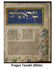 Prague Tanakh (Bible)