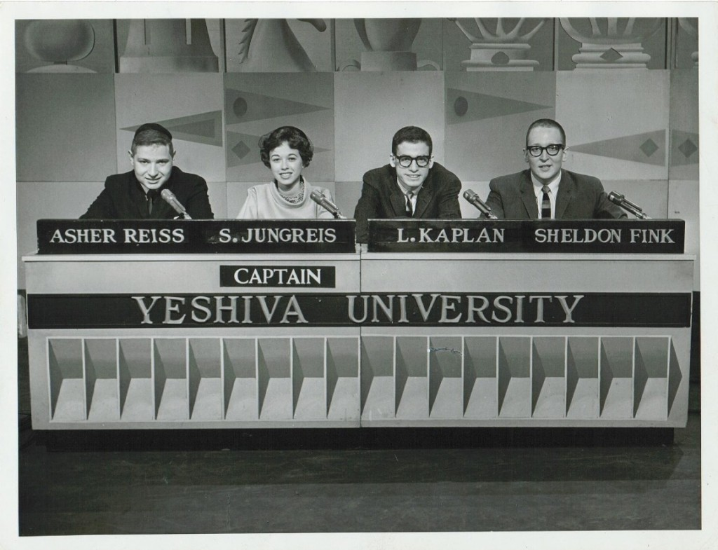 Yeshiva University College Bowl