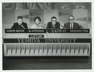Yeshiva University College Bowl