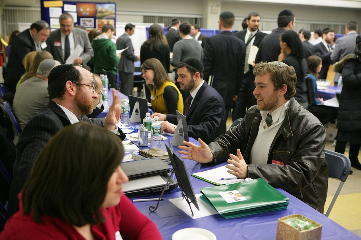 More than 300 participants attended last year's job fair at Yeshiva University.