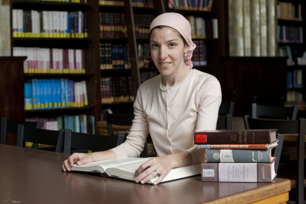 Shana Strauch Schick is the first woman to receive a doctorate in Talmud from Yeshiva University.