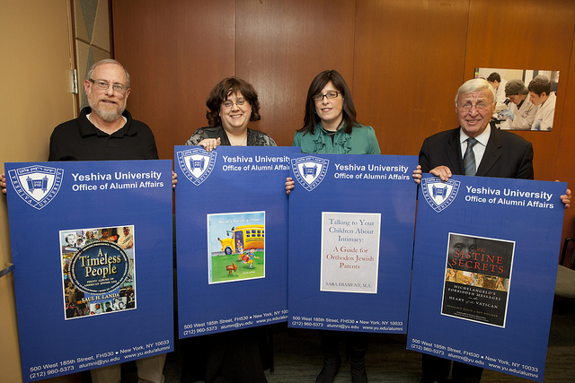 Alumni authors (L-R): Landa, Koffsky, Diament and Blech.
